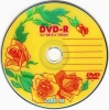 "DVD-R Art, 4.7Gb, ""Розы"""