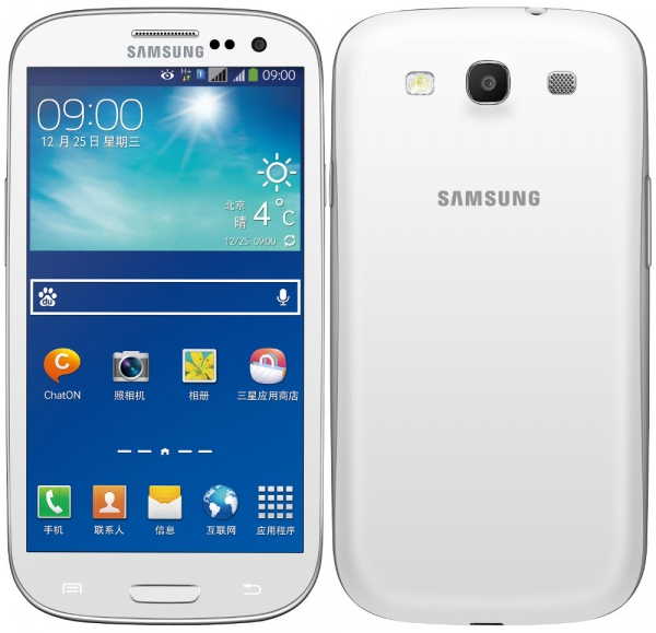 samsung galaxy s3 Detailed description of how to update the samsung galaxy s3 to the latest firmware version step by step with pictures.